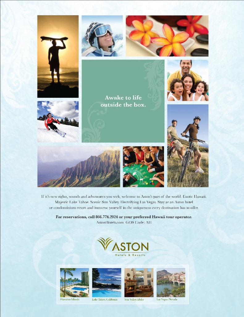 aston-box-1-900