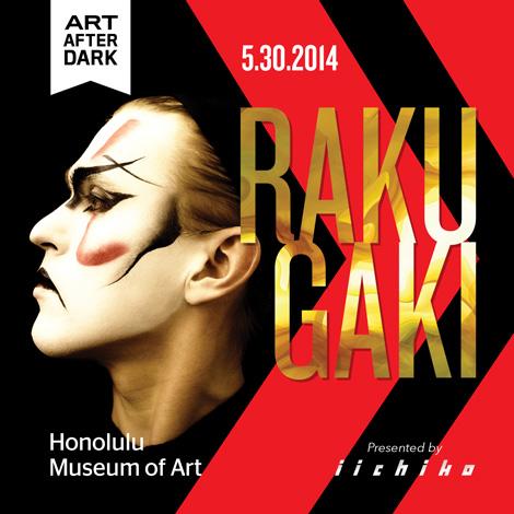 140217_Rakugaki-470